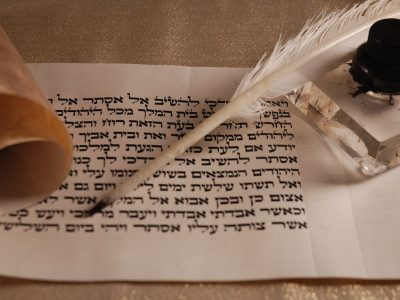 HEBRAICO BÍBLICO – NÍVEL 1